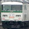 東北新幹線開業35年に合わせ「新幹線リレー号」1日限りの復活